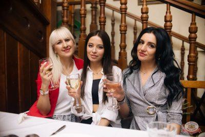 День святого Валентина, 14 февраля 2020 - Ресторан «Максимилианс» Челябинск - 50