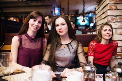 День святого Валентина, 14 февраля 2020 - Ресторан «Максимилианс» Челябинск - 53