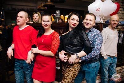День святого Валентина, 14 февраля 2020 - Ресторан «Максимилианс» Челябинск - 55