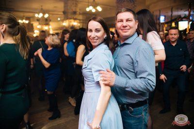 День святого Валентина, 14 февраля 2020 - Ресторан «Максимилианс» Челябинск - 58