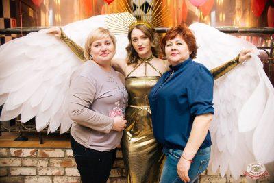 День святого Валентина, 14 февраля 2020 - Ресторан «Максимилианс» Челябинск - 59