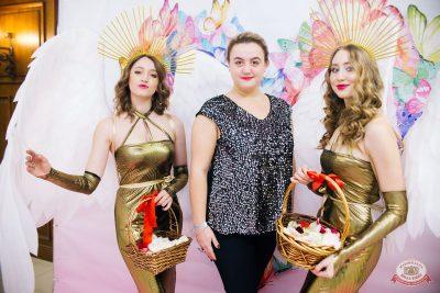 День святого Валентина, 14 февраля 2020 - Ресторан «Максимилианс» Челябинск - 6