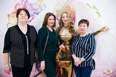 День святого Валентина, 14 февраля 2020 - Ресторан «Максимилианс» Челябинск - 7