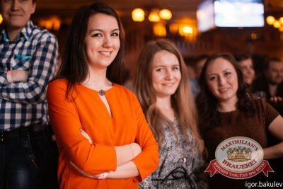 День святого Валентина, 13 февраля 2016 - Ресторан «Максимилианс» Челябинск - 09