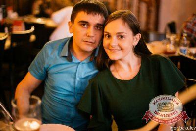 День святого Валентина, 13 февраля 2016 - Ресторан «Максимилианс» Челябинск - 27