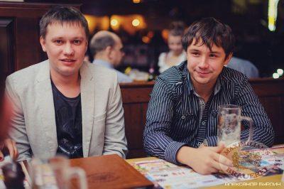 Вася Обломов, 16 ноября 2013 - Ресторан «Максимилианс» Челябинск - 06