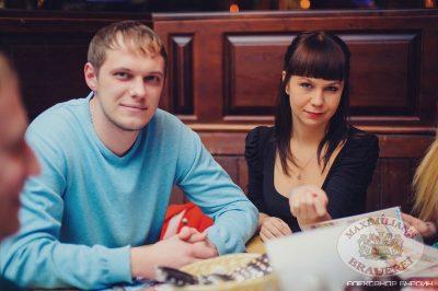 Вася Обломов, 16 ноября 2013 - Ресторан «Максимилианс» Челябинск - 07