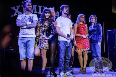 Вася Обломов, 16 ноября 2013 - Ресторан «Максимилианс» Челябинск - 12