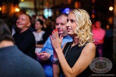 Вася Обломов, 16 ноября 2013 - Ресторан «Максимилианс» Челябинск - 13