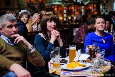Вася Обломов, 16 ноября 2013 - Ресторан «Максимилианс» Челябинск - 17
