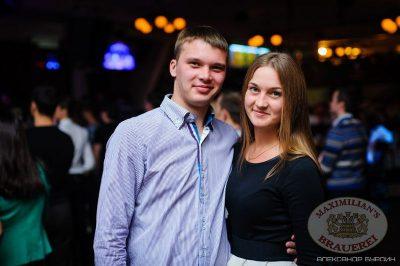 Вася Обломов, 16 ноября 2013 - Ресторан «Максимилианс» Челябинск - 18