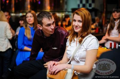 Вася Обломов, 16 ноября 2013 - Ресторан «Максимилианс» Челябинск - 19