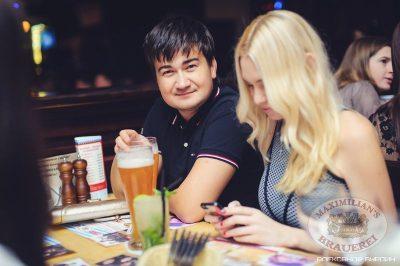 Вася Обломов, 16 ноября 2013 - Ресторан «Максимилианс» Челябинск - 21
