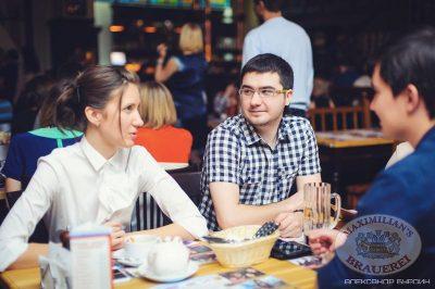 Вася Обломов, 16 ноября 2013 - Ресторан «Максимилианс» Челябинск - 22