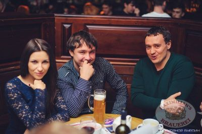Вася Обломов, 16 ноября 2013 - Ресторан «Максимилианс» Челябинск - 25