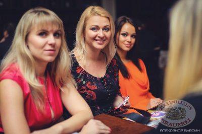 Вася Обломов, 16 ноября 2013 - Ресторан «Максимилианс» Челябинск - 27