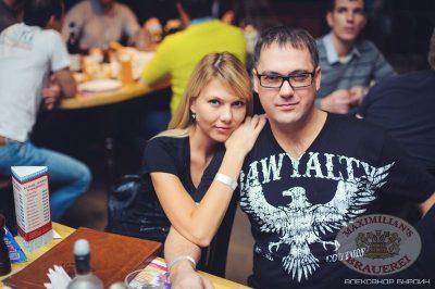 Вася Обломов, 16 ноября 2013 - Ресторан «Максимилианс» Челябинск - 28