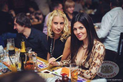 Вася Обломов, 16 ноября 2013 - Ресторан «Максимилианс» Челябинск - 29