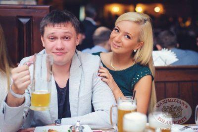 Вася Обломов, 16 ноября 2013 - Ресторан «Максимилианс» Челябинск - 30