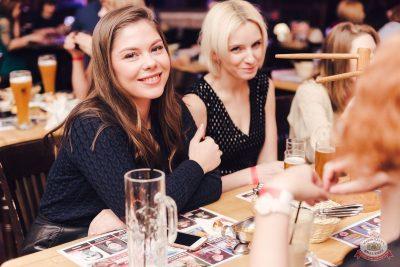 Вечер встречи выпускников, 2 февраля 2019 - Ресторан «Максимилианс» Челябинск - 12