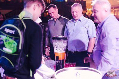 Вечер встречи выпускников, 2 февраля 2019 - Ресторан «Максимилианс» Челябинск - 17