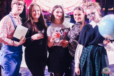 Вечер встречи выпускников, 2 февраля 2019 - Ресторан «Максимилианс» Челябинск - 19