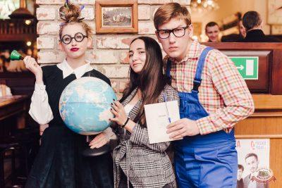 Вечер встречи выпускников, 2 февраля 2019 - Ресторан «Максимилианс» Челябинск - 20