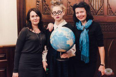 Вечер встречи выпускников, 2 февраля 2019 - Ресторан «Максимилианс» Челябинск - 21