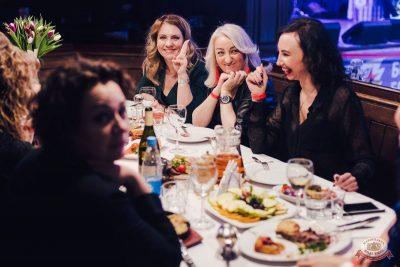 Вечер встречи выпускников, 2 февраля 2019 - Ресторан «Максимилианс» Челябинск - 22