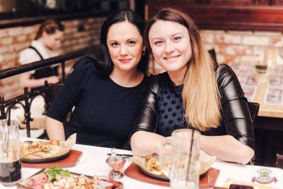 Вечер встречи выпускников, 2 февраля 2019 - Ресторан «Максимилианс» Челябинск - 24