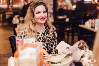 Вечер встречи выпускников, 2 февраля 2019 - Ресторан «Максимилианс» Челябинск - 25