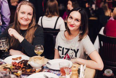 Вечер встречи выпускников, 2 февраля 2019 - Ресторан «Максимилианс» Челябинск - 26