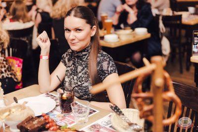 Вечер встречи выпускников, 2 февраля 2019 - Ресторан «Максимилианс» Челябинск - 27