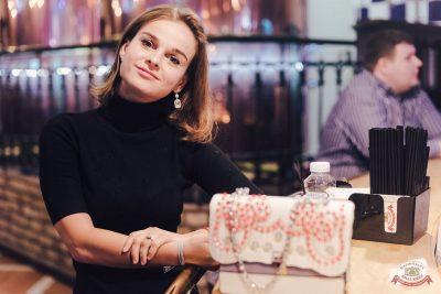 Вечер встречи выпускников, 2 февраля 2019 - Ресторан «Максимилианс» Челябинск - 29