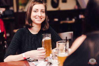 Вечер встречи выпускников, 2 февраля 2019 - Ресторан «Максимилианс» Челябинск - 30