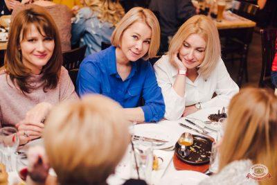Вечер встречи выпускников, 2 февраля 2019 - Ресторан «Максимилианс» Челябинск - 31