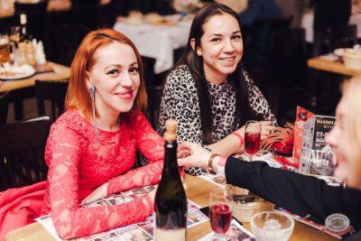 Вечер встречи выпускников, 2 февраля 2019 - Ресторан «Максимилианс» Челябинск - 32