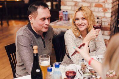 Вечер встречи выпускников, 2 февраля 2019 - Ресторан «Максимилианс» Челябинск - 33