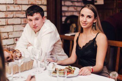 Вечер встречи выпускников, 2 февраля 2019 - Ресторан «Максимилианс» Челябинск - 34