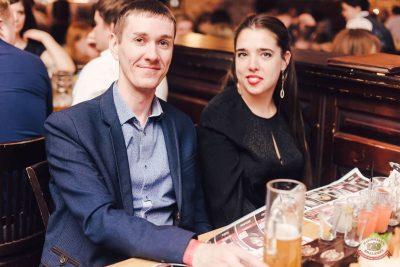 Вечер встречи выпускников, 2 февраля 2019 - Ресторан «Максимилианс» Челябинск - 35