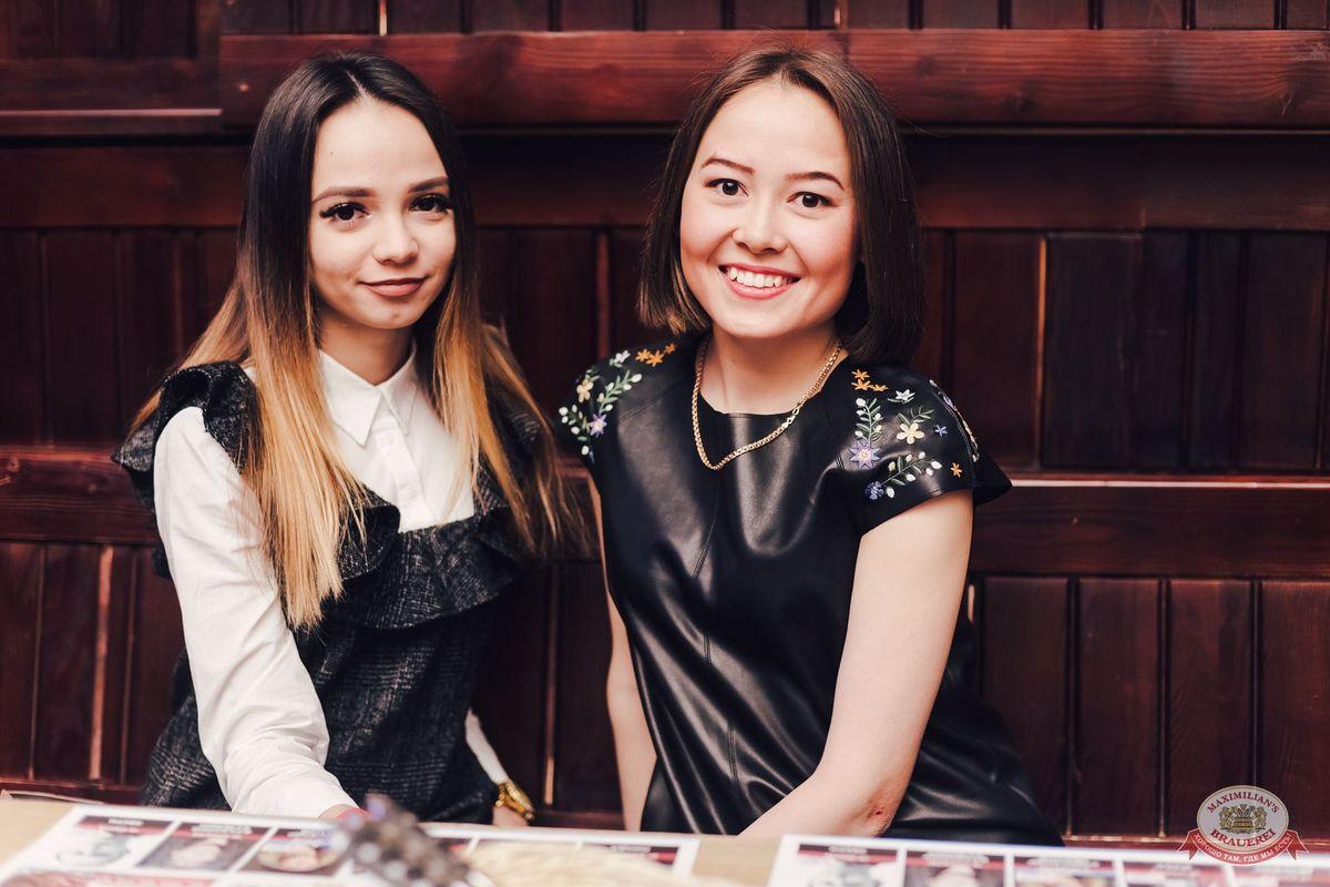 Вечер встречи выпускников, 2 февраля 2019 - Ресторан «Максимилианс» Челябинск - 37