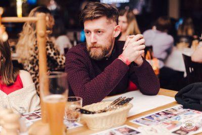Вечер встречи выпускников, 2 февраля 2019 - Ресторан «Максимилианс» Челябинск - 39