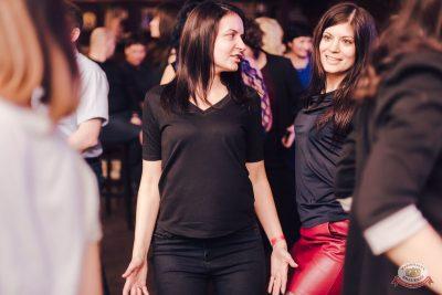 Вечер встречи выпускников, 2 февраля 2019 - Ресторан «Максимилианс» Челябинск - 41