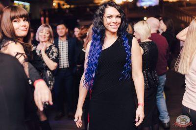 Вечер встречи выпускников, 2 февраля 2019 - Ресторан «Максимилианс» Челябинск - 44