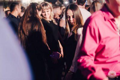 Вечер встречи выпускников, 2 февраля 2019 - Ресторан «Максимилианс» Челябинск - 46