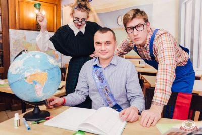 Вечер встречи выпускников, 2 февраля 2019 - Ресторан «Максимилианс» Челябинск - 8