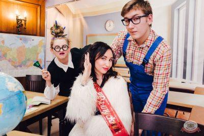 Вечер встречи выпускников, 2 февраля 2019 - Ресторан «Максимилианс» Челябинск - 9
