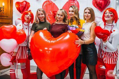 Вечеринка «Холостяки и холостячки», 12 октября 2019 - Ресторан «Максимилианс» Челябинск - 10