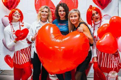 Вечеринка «Холостяки и холостячки», 12 октября 2019 - Ресторан «Максимилианс» Челябинск - 11