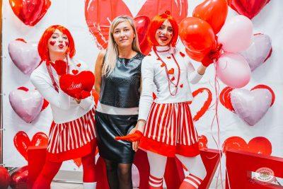 Вечеринка «Холостяки и холостячки», 12 октября 2019 - Ресторан «Максимилианс» Челябинск - 13
